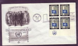 United Nations FDC Sc. #  109 X4 Dag Hammarskjold   L20