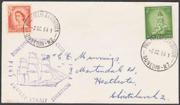 NEW ZEALAND 1964 Dunedin Philatelic Exhibition cover .......................L704