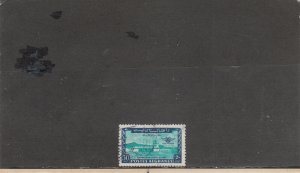AFGHANISTAN C59a USED 2019 SCOTT CATALOGUE VALUE $8.00