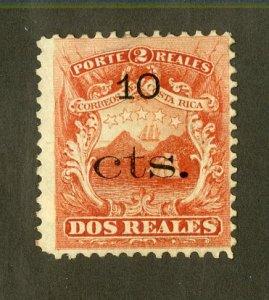 RK8501 COSTA RICA 14 MNG SCV $72.50 BIN $20.00 SHIPS