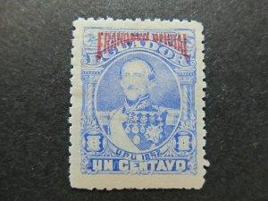 A4P45F6 Ecuador Official Stamp 1892 1c mh*