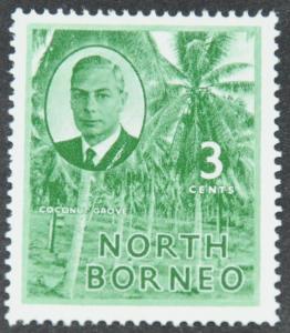 DYNAMITE Stamps: North Borneo Scott #246 – UNUSED