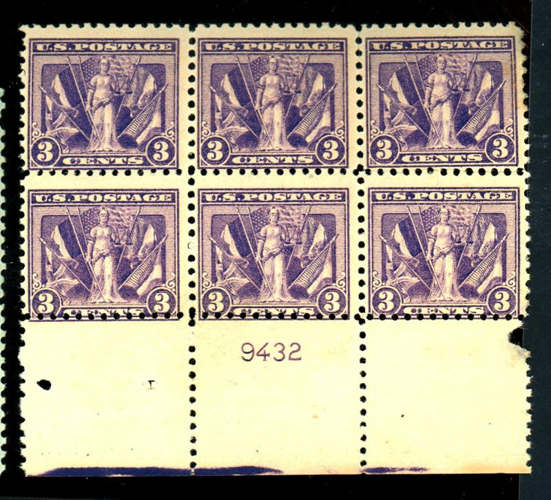 537 MINT Plate Block Fine OG NH Right stamp Thinned Cat$350