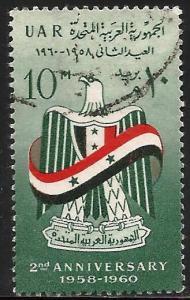 Egypt 1960 Scott# 499 Used
