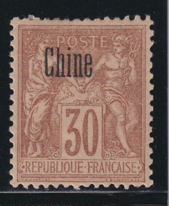 French Offices China 1894-1900 SC 7 Mint