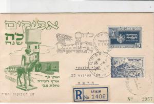 israel 1951 registered stamps cover ref 19888