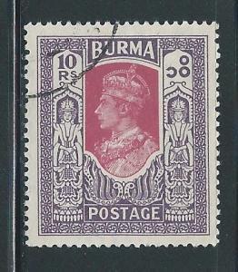 Burma 65 10r KGVI single Used