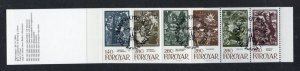 Faroe Islands Sc 120a  1984 Fairy Tale stamp booklet pane used