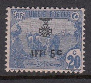 Tunisia B26 MNH