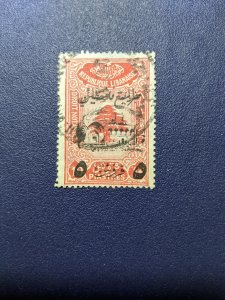 Lebanon RA8 VF-XF, CV $5