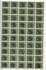 SERBIA; 1905 early Petar I issue 30p. fine MINT MNH Large BLOCK of 50