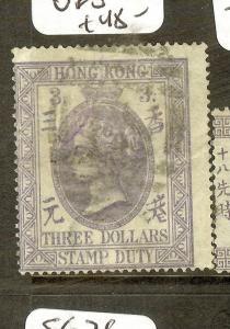 HONG KONG (P1406B) QV TREATY PORT 5C/18C  SGZ784   VFU