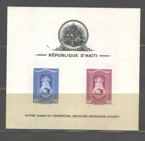 HAITI 1942 MADDONA Imperf. #C19a - C21a MNH C.V.=75.00