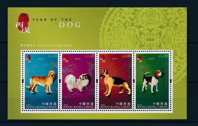 [40838] Hong Kong 2006 Animals Chinese New Year Dogs MNH Sheet