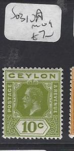 CEYLON (P0  MOG212B)  KGV  10C  SG 310A  MOG