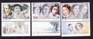 Israel #1076 - 1078 Famous Women MNH Singles with tab