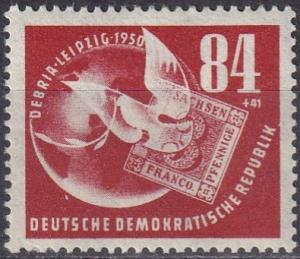 DDR  #B21 F-VF Unused  CV $37.50  (A19147)