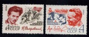 Russia Scott 2897-2897A MNH** stamp set