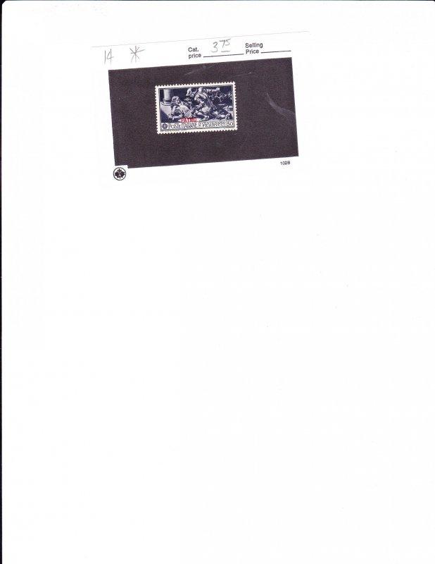 italy - patmo  scott # 14 mint