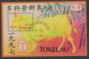 TOKELAU ISLANDS SGMS256 1997 CHINESE NEW YEAR FINE USED