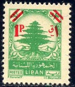 Cedar of Lebanon, Lebanon stamp SC#245 MNH