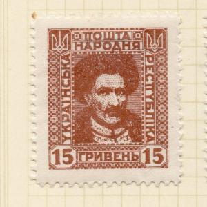 Ukraine 1921 Early Issue Fine Mint Hinged 15r. 272498