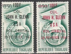 Togo #421, 421a MNH F-VF CV $4.80 (SU4759)