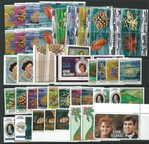 COOK ISLANDS SG1090/149 1987 VARIOUS STAMPS SURCH AS T230 FINE USED
