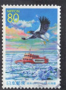 JAPAN SCOTT# Z629 **USED** 80y 2004 PERFECTURE ISSUE  SEE SCAN