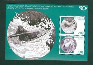 Greenland. Souvenir Sheet 2008  MNH.  Nordic Mythology # III. Polar Bear. Kayak
