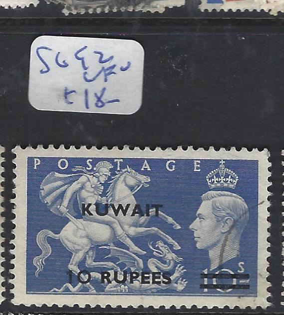 KUWAIT   (PP1501B)  ON GB KGVI  10R/10/-  SG 92  VFU