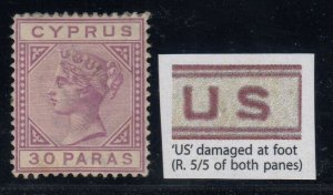 Cyprus, SG 17b, MHR (adhesion on gum) US Damaged at Foot variety