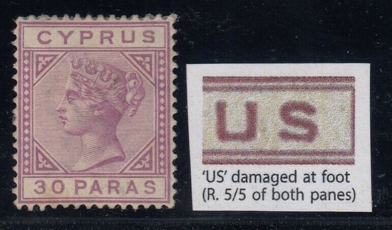 Cyprus, SG 32a, MHR (adhesion on gum) US Damaged at Foot variety