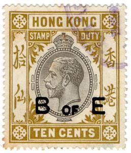 (I.B) Hong Kong Revenue : Bill of Exchange 10c
