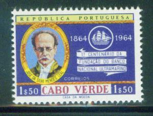 Cabo Verde Cape Verde Scott 328 MNH** 1964 National Bank ...