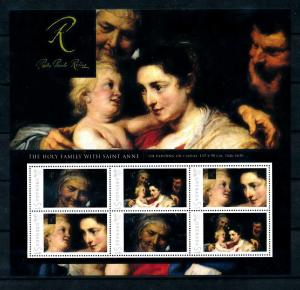 [100091] Grenada 2009 Art Painting Rubens The Holy Family Souvenir Sheet MNH