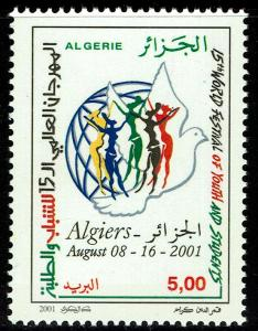 Algeria #1229  MNH - World Youth and Students Festival (2001)