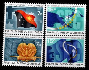 PNG Papua New Guinea Scott 340-343 MNH** stamp set