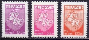 Belarus. 1993. 32-34. Standard. MNH.