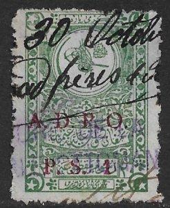 PALESTINE LEBANON SYRIA OTTOMAN PUBLIC DEBT ADMIN 1922 PS1 on 20pa REVENUE VFU