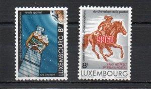 Luxembourg 693-694 MNH