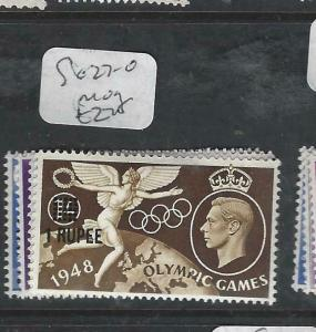 BRITISH PO IN MIDDLE EAST (P0903B) MUSCAT ON GB OLYMPIC SG 27-30  MOG