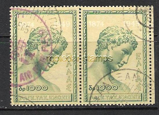 GREECE 524 VFU PAIR R389