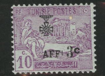 Tunis Tunisia Scott B24 MH* 1923 surcharged stamp