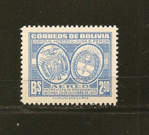 Bolivia C118 Airmail MNH