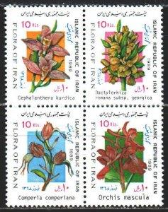 Iran. 1989. 2330-33. Nouruz, flowers, flora. MNH.