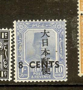 MALAYA(P2010B)JAPANESE OCCUPATION TRENGGANU KANJI 8C/10C SGJ139  MNH