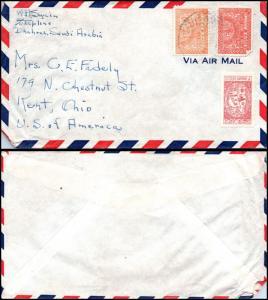 Goldpath: Saudi Arabia Air Mail, to U.S.A.  _CV24_P6