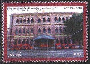 Myanmar. 2018. Yangon Post Office Building. MNH.