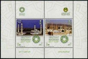 HERRICKSTAMP NEW ISSUES SAUDI ARABIA Sc.# 1461 Medina, Islamic Culture S/S